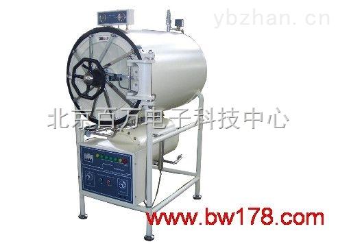 HG208-500YDA(500L)-卧式圆形压力蒸汽灭菌器