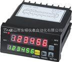 DSZ-8M612验布机计米器 高品质计码表