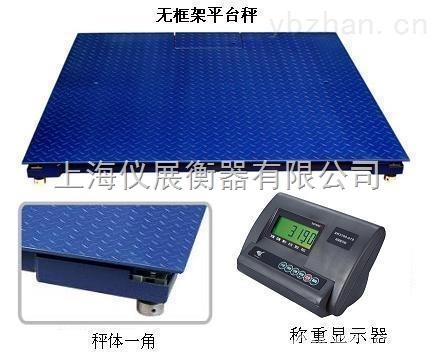 SCS-西藏5吨小地磅,便捷地磅秤