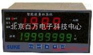 热量积算仪 数显温度检测仪 流量热能积算控制仪