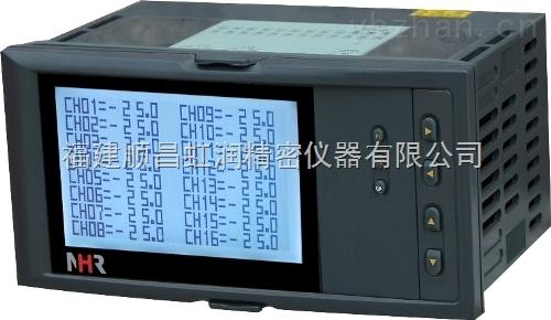 香港虹润-NHR-7700多通道温度巡检仪