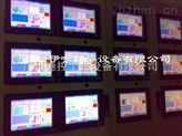 染机电脑控制器