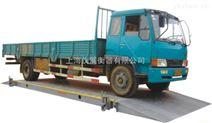 郴州50吨地磅,50吨动态/静态电子地磅秤