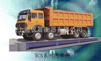 荆门50吨地磅,50吨动态/静态电子地磅秤