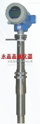 LDE插入式  电磁流量计  永嘉 生产 厂家  瓯北制造
