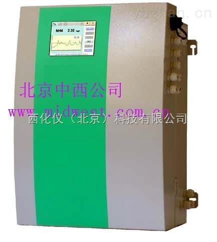 TEM在線氨氮分析儀/在線氨氮監測儀在線水質監測儀