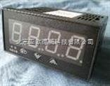 智能數顯溫度調節儀/溫度計/測溫儀