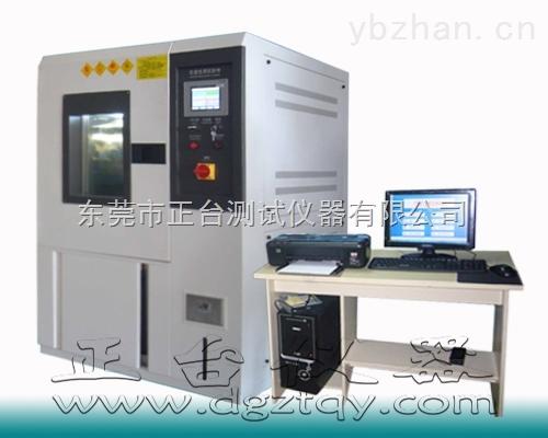 干燥收縮率檢測設備