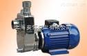 50LQFZ(HYLZ)-22/28/32型不銹鋼自吸離心泵