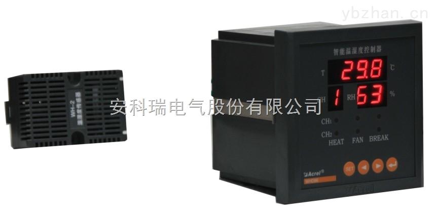 安科瑞智能型湿度控制器WHD