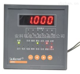 ARC-8/J(R)安科瑞8路功率因数补偿控制器
