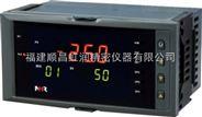 NHR-5400系列60段PID自整定调节器