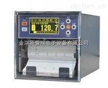 溫度壓力有紙記錄儀