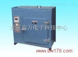 HG225-8401-1(A)-远红外线高温幹燥箱