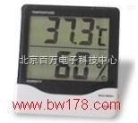 HG204-TH03-数显温湿度计