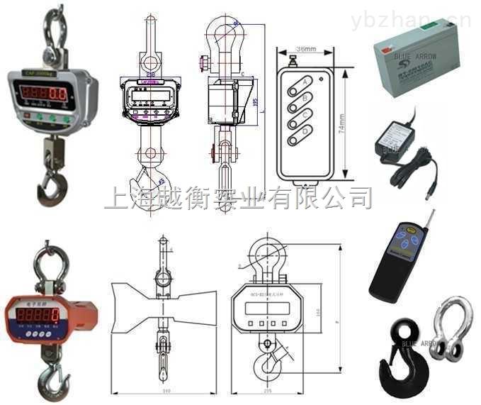 郑州电子吊称维修/3-5吨吊秤价格/火热促销