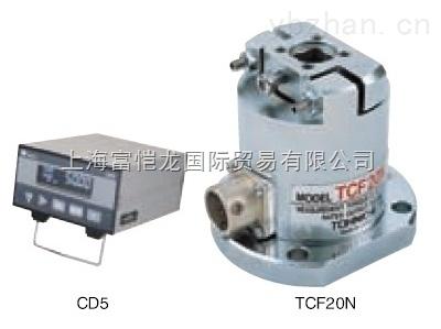 TCF02N东日固定式扭矩传感器