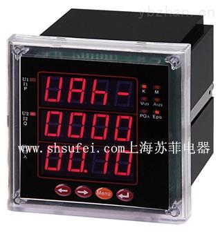 HD194E-9S4多功能电力仪表