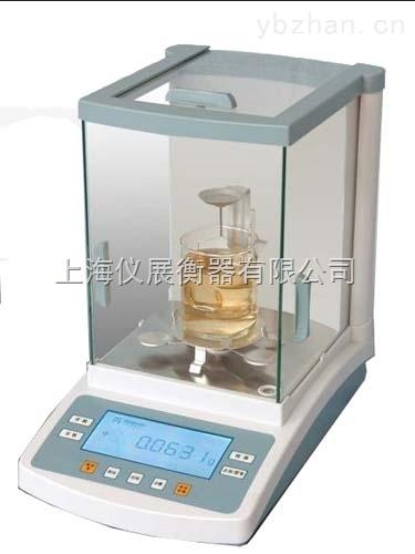 15kg/20kg/30kg天平电子秤厂家现货