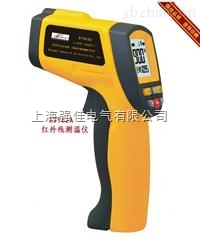 ET962A手持式红外测温仪