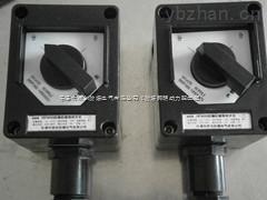 BZM8050-10-防爆防腐照明開關
