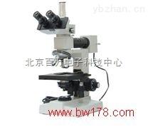 HG200-MM-1C/MM-1D-数码三目正置显微镜