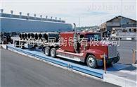 西藏60噸地磅,60噸動態/靜態電子地磅秤