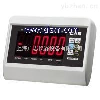 DH-CAS DH 称重显示仪表厂家供应直销