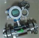 濃硫酸流量計