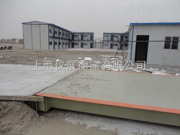 SCS-白沙黎族自治縣60噸地磅秤廠家70噸電子地磅多少錢