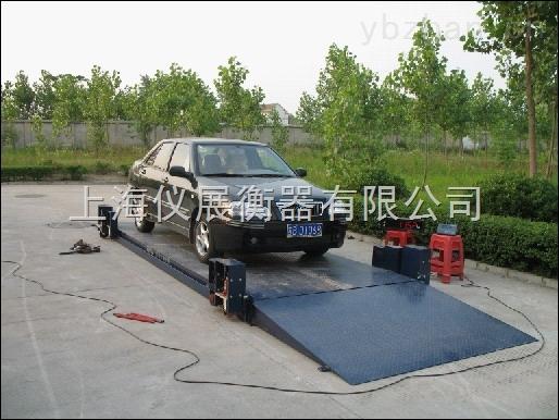 30吨40吨50吨模拟汽车衡100吨150吨200吨电子汽车磅