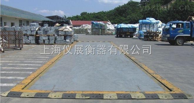 汽車衡30噸50噸100噸120噸200噸電子磅現貨