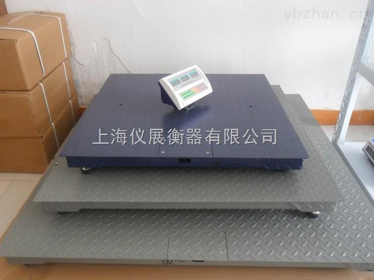 SCS-廣西【3噸小地磅】防水地磅