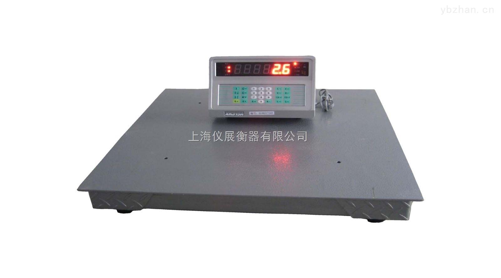 SCS-廣東【3噸小地磅】防水地磅