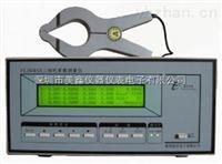 奮樂三相智能電參數電量測量儀
