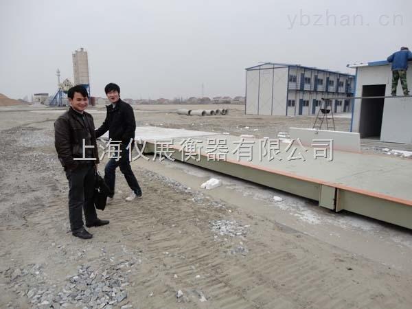 SCS-湖南30噸地磅秤廠家30噸電子地磅多少錢