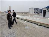 湖南30吨地磅秤厂家30吨电子地磅多少钱