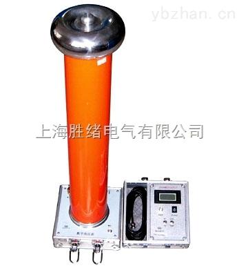 FRC-300kV数字高压分压器
