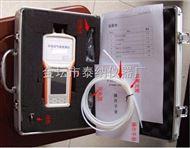 国产Z可靠PID原理VOC测定仪