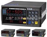 CI-501A/CI-502A/CI-5称重仪表 称重显示器厂家直销