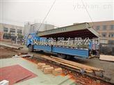 湘西30吨地磅秤厂家30吨电子地磅多少钱