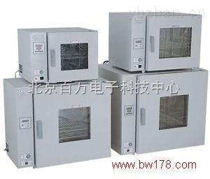 HG225-DGG-9023A-台式干燥箱