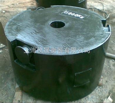 长沙标准铸铁砝码叉吊2用锁型T型铸铁砝码生产厂家