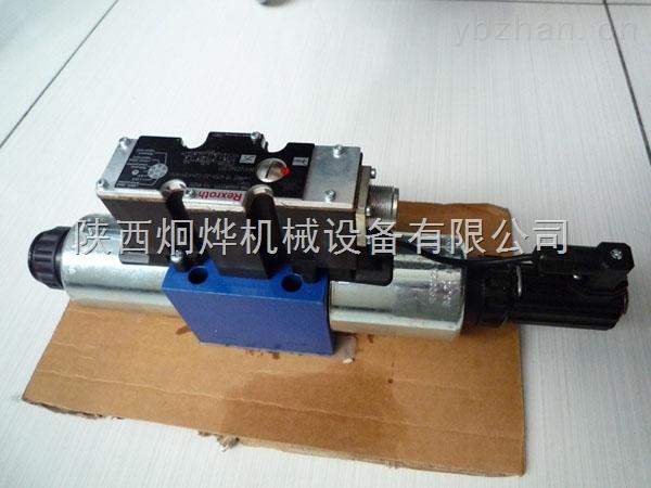 陕西进口直销力乐士电磁阀4WREE10W50-22/G24K3
