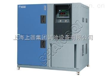 二槽式與三槽式冷熱沖擊試驗箱區別