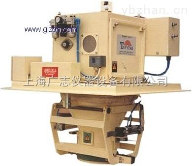 DCS-20GG无斗式重力喂料定量包装秤厂家供应直销