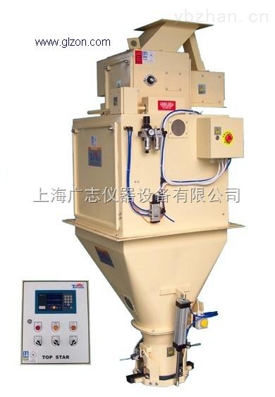 DCS-50GVN型重力振动喂料定量包装秤厂家供应直销
