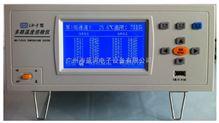 蓝河LH-X多通道温度仪/LH-8多点温度打点仪