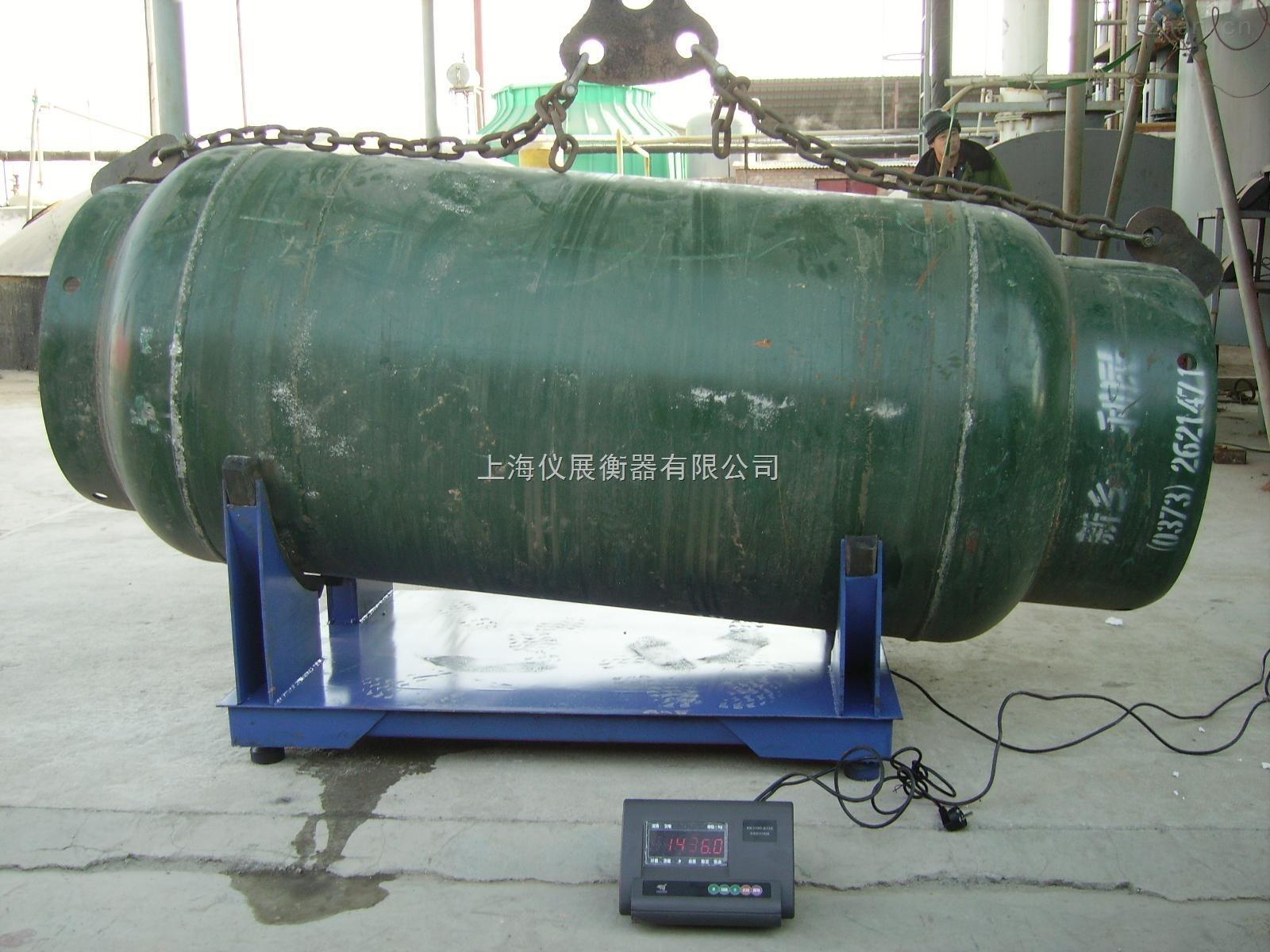 安徽1噸2噸3噸電子鋼瓶秤廠家 價格