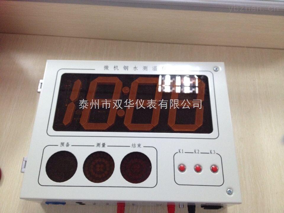 KZ-300BG測溫儀